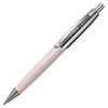Pierre Cardin Easy - White, шариковая ручка, M