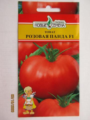 томат РОЗОВАЯ ПАНДА F1 5шт