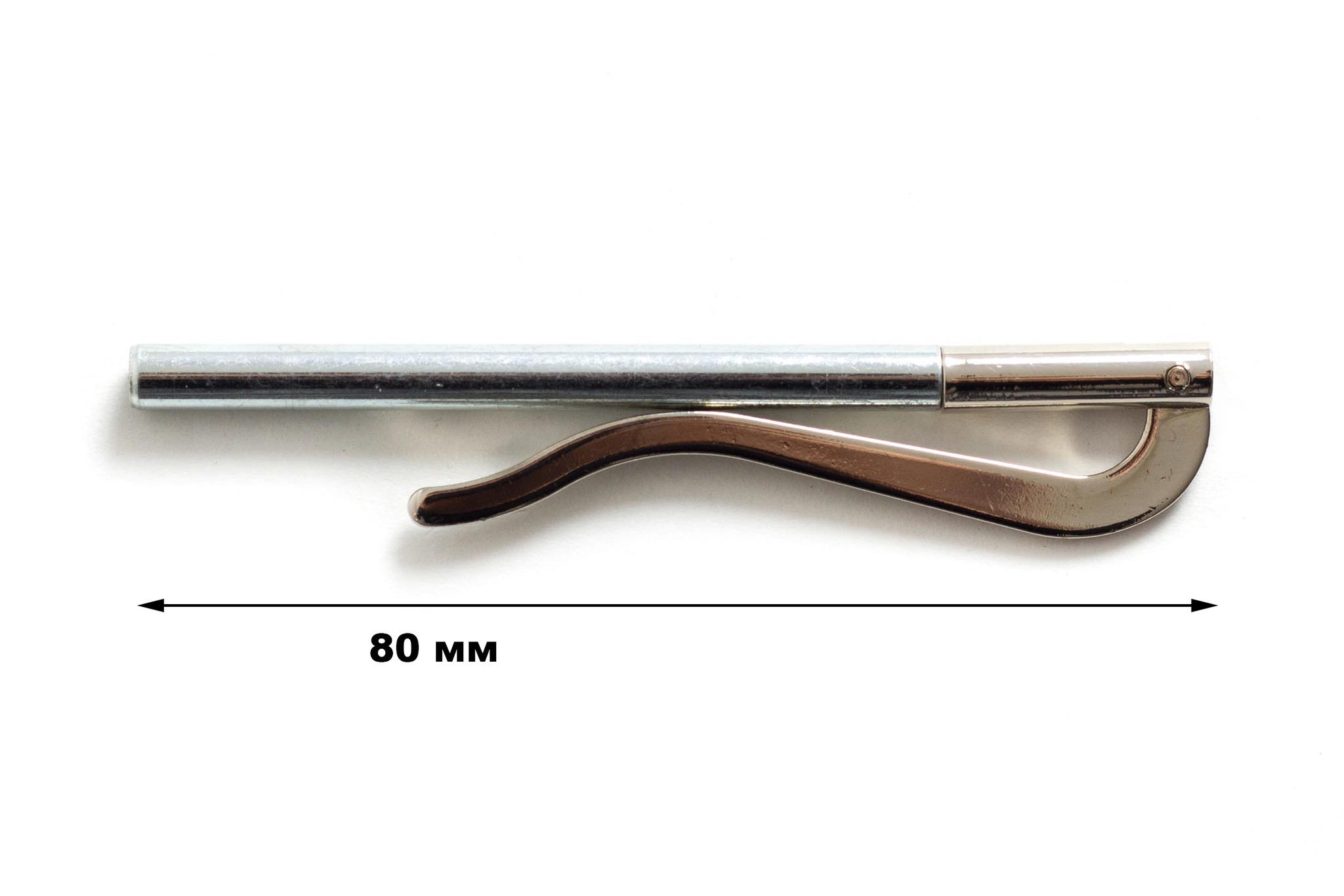 Купюродержатель 80 мм - никель