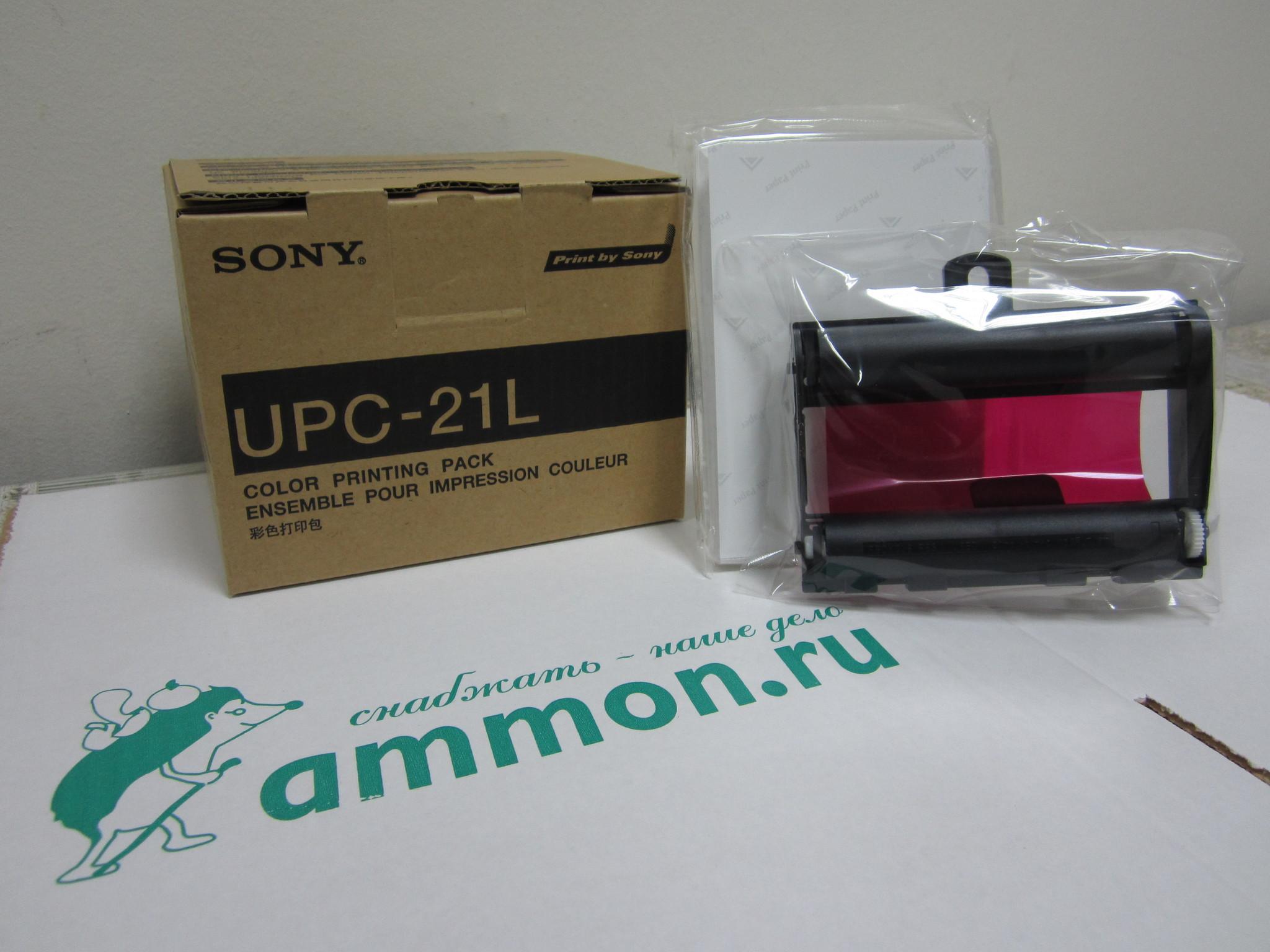 Sony UPC-21L, комплект УЗИ для видеопринтеров (Япония)