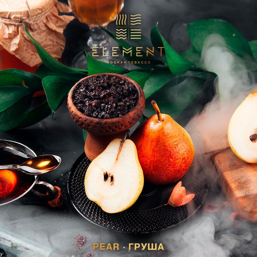 Element Pear 100 гр
