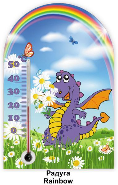 Термометр Стеклоприбор