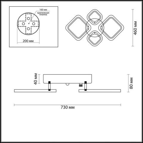 Люстра потолочная светодиодная 4521/72CL  серии KAMI