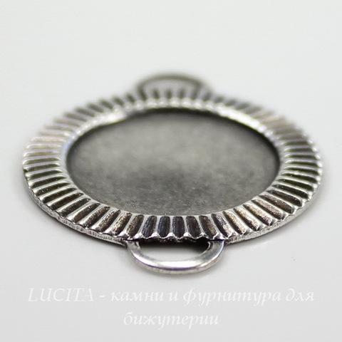 """Сеттинг - основа - коннектор """"Полосатый"""" (1-1) для камеи или кабошона 15 мм (оксид серебра)"""