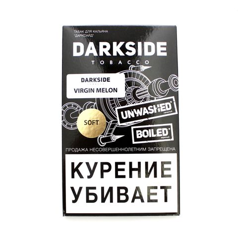 Табак для кальяна Dark Side Soft 100 гр. Virgin Melon