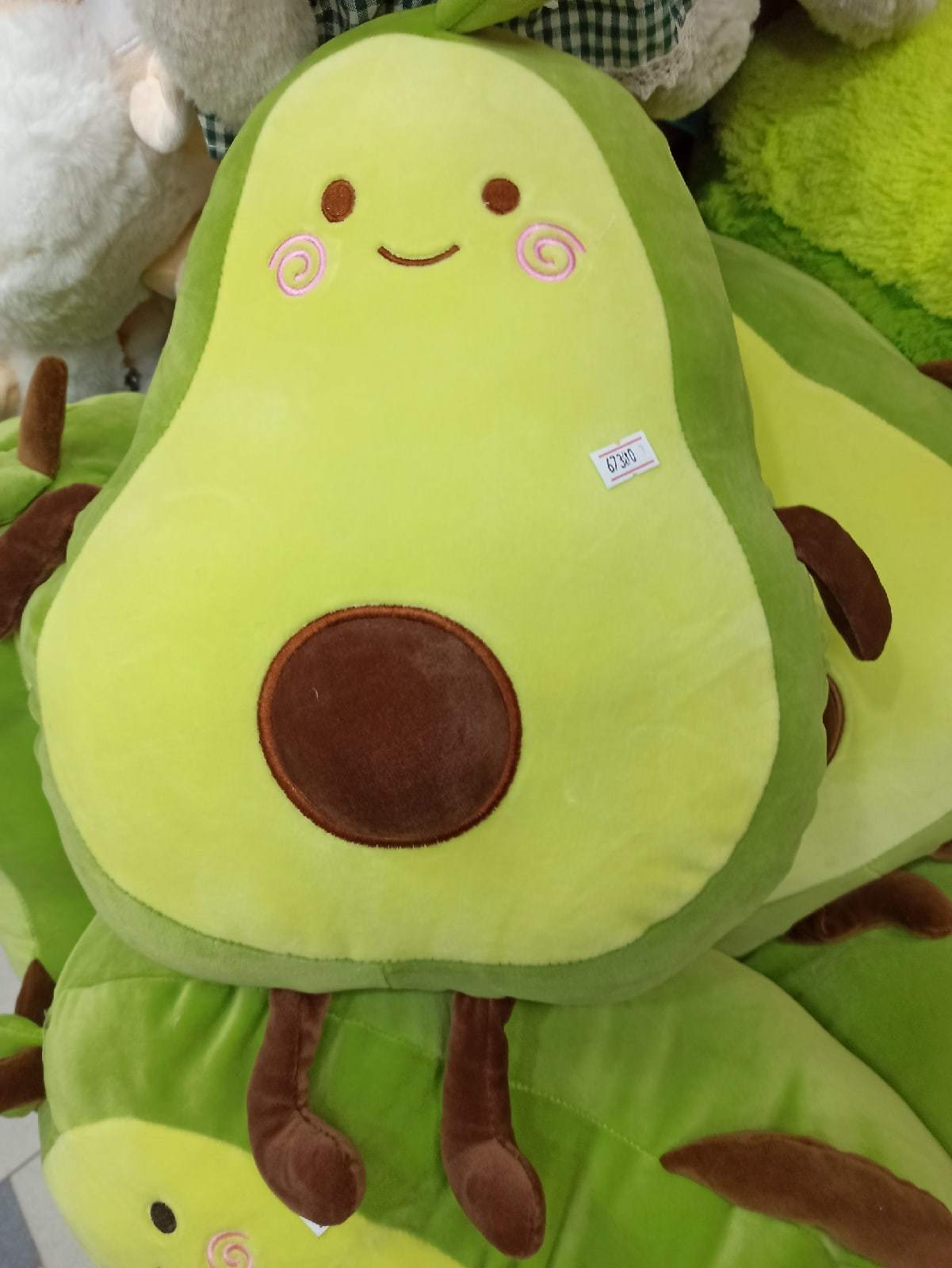 Авокадо 50 см мягкая игрушка