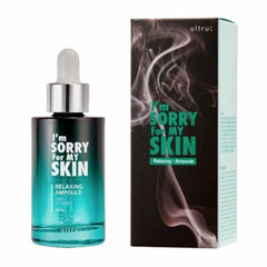 I'm Sorry For My Skin Relaxing Ampoule - Успокаивающая сыворотка для лица