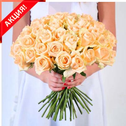 Букет 51 персиковая роза Пич Аваланш акция