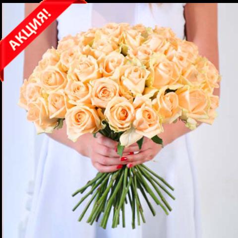 Букет 51 персиковая роза Peach Avalanche