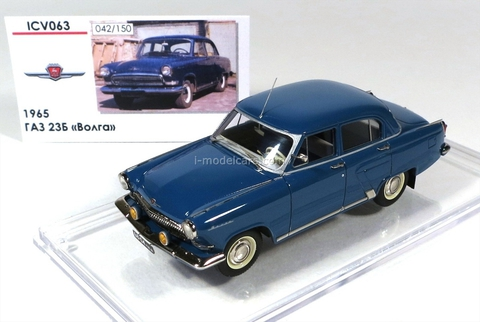 GAZ-23B Volga 1965 Limited Edition of 150 1:43 ICV063