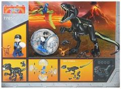 Парк Юрского Периода 77057 индораптор(черный динозавр и гидросфера)