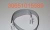 Шлейф для стиральной машины Electrolux/Zanussi/AEG - 30651015589