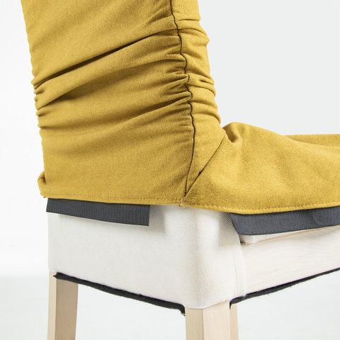 Стул Freia бежевый ножки натуральные