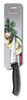 Нож Victorinox разделочный, лезвие 19 см, черный, в картонном блистере