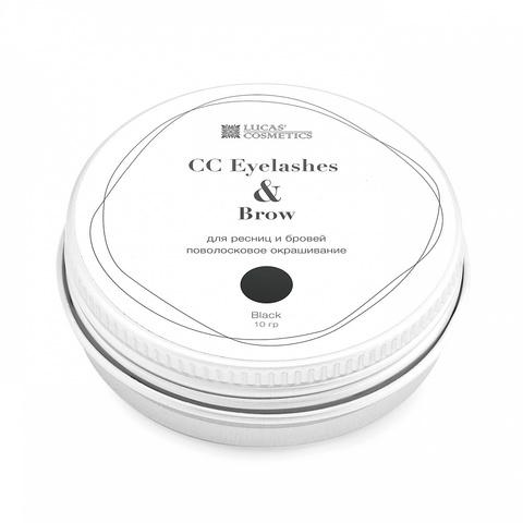 Хна для окрашивания ресниц и бровей CC Eyelashes&Brow в баночке, 10 гр Цвет черный