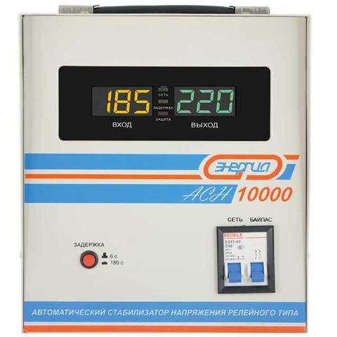 Стабилизатор АСН-10 000 Энергия