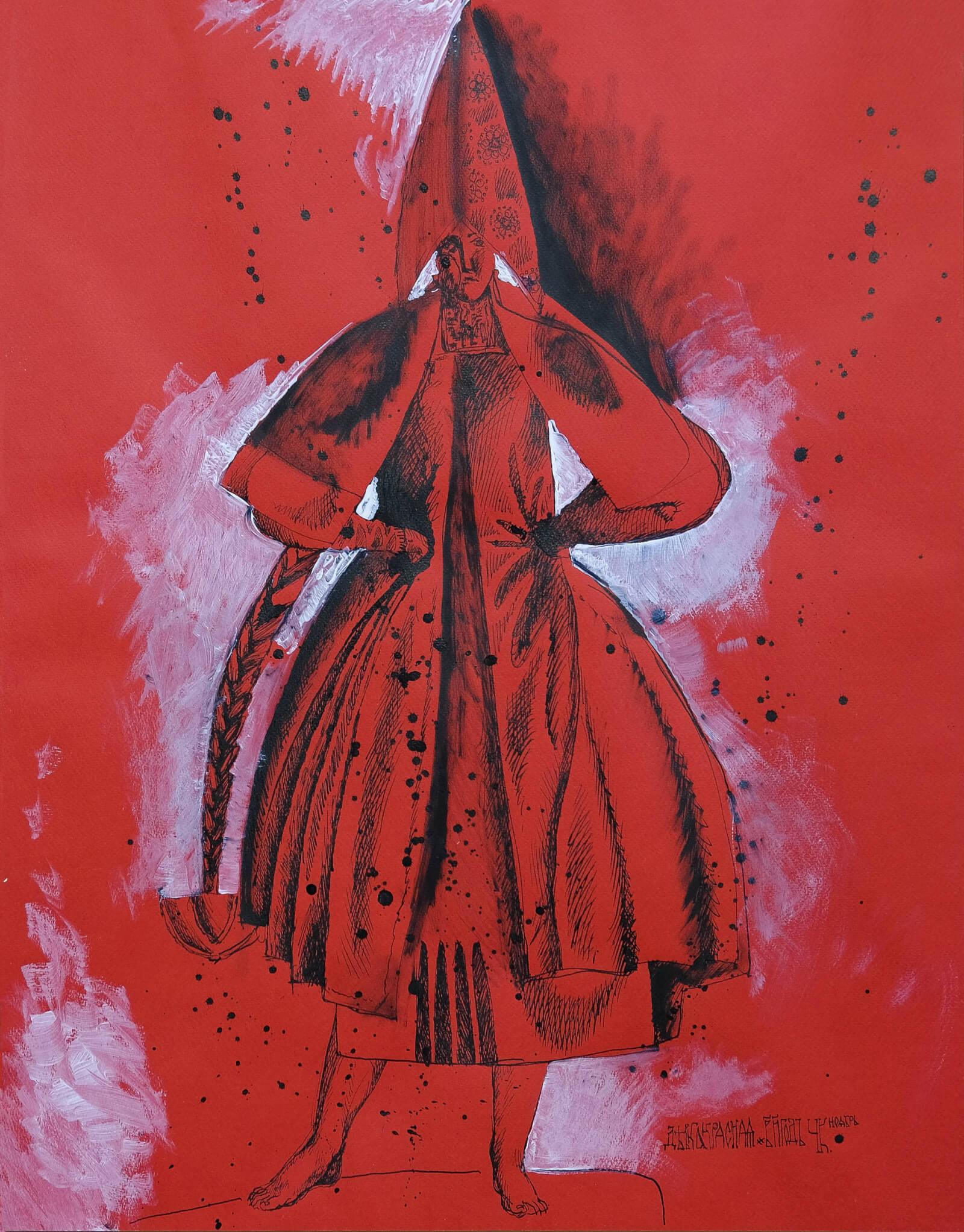 Красный образ