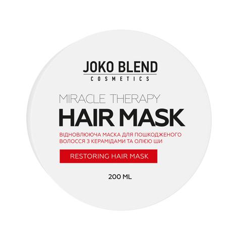Маска восстанавливающая для поврежденных волос Miracle Therapy Joko Blend 200 мл (3)