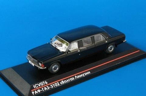 GAZ-3102-RAF Volga Limousine 1:43 ICV076