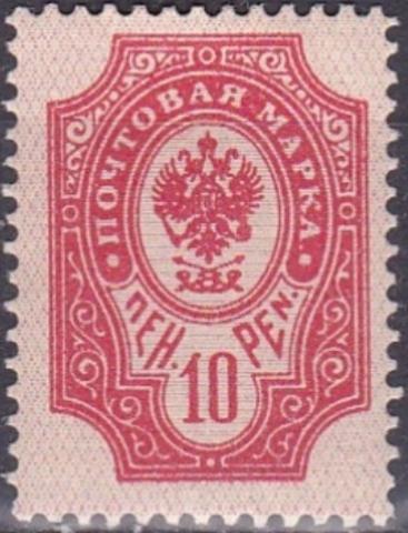 1901 №57ВII *MH