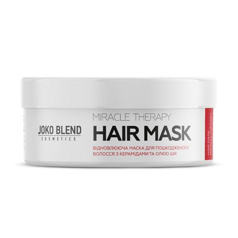 Маска восстанавливающая для поврежденных волос Miracle Therapy Joko Blend 200 мл (1)
