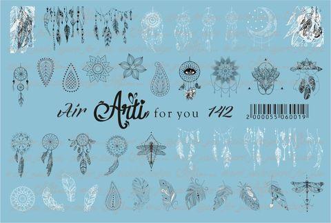 Слайдер Arti Air № 142