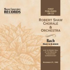 Хор и оркестр Роберта Шоу 2CD.