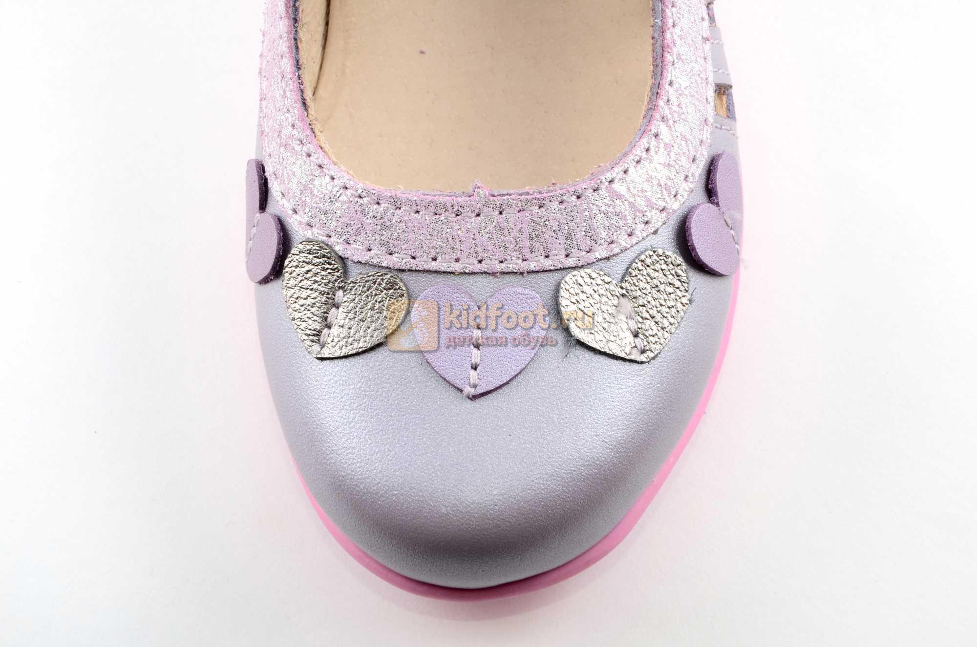 Туфли для девочек кожаные на липучке Тотто, цвет сиреневый, 10210B