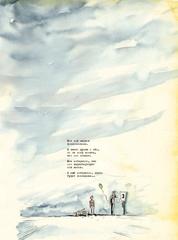 П.С.: После смерти
