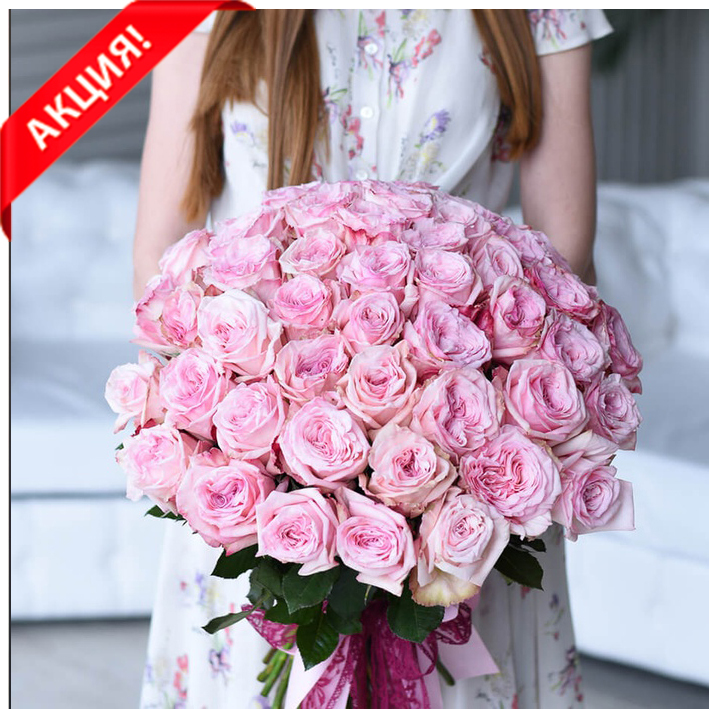 Купить букет 51 пионовидная роза Пинк Охара в Перми