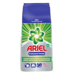 Порошок стиральный ARIEL Expert 15 кг