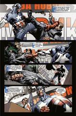 Смерть Капитана Америка