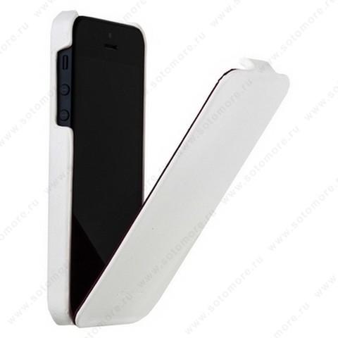Чехол-флип Fashion для iPhone SE/ 5s/ 5C/ 5 с откидным верхом белый