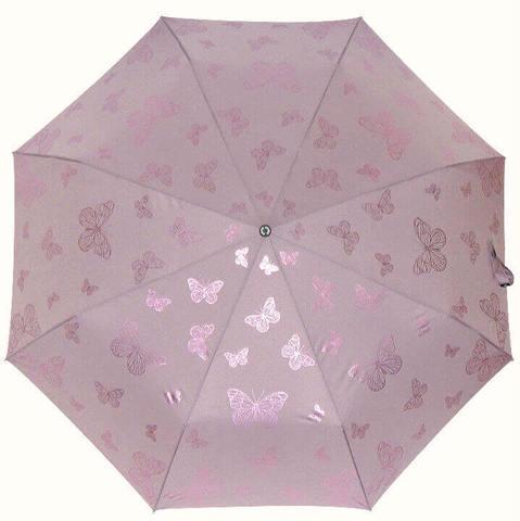 Элитный зонтик бабочка
