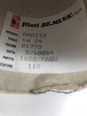 Вискоза с  люрексом BE MI VA  NARITA черный с серебром