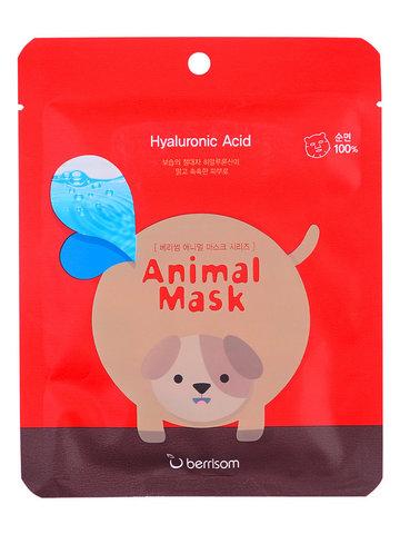 Тканевая маска с гиалуроновой кислотой BERRISOM Animal mask series  Dog 25 мл