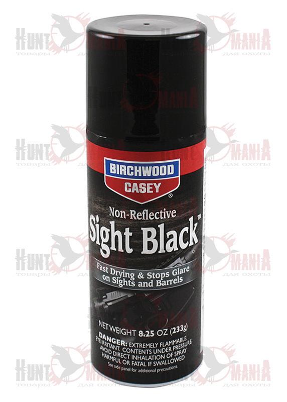Birchwood Sight Black