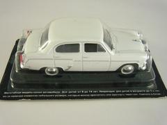Moskvich-403 white 1:43 DeAgostini Auto Legends USSR #32