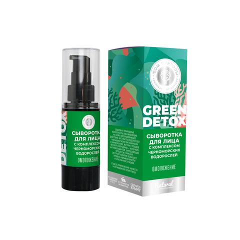 МДП Сыворотка Green Detox Омоложение, 30г