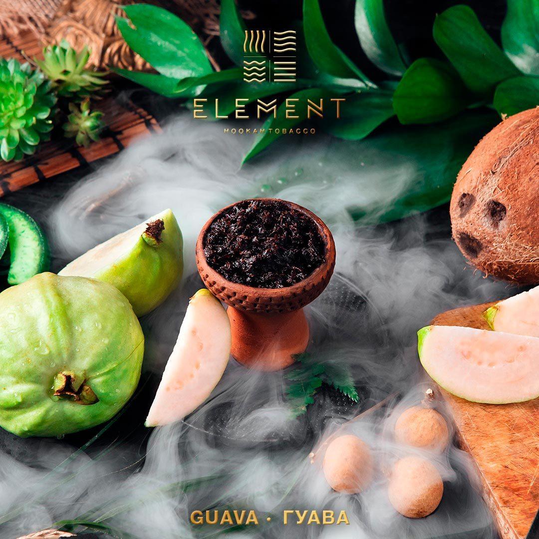 Element Guava 100 гр