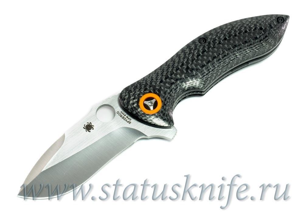 Нож Spyderco Rubicon 187CFP