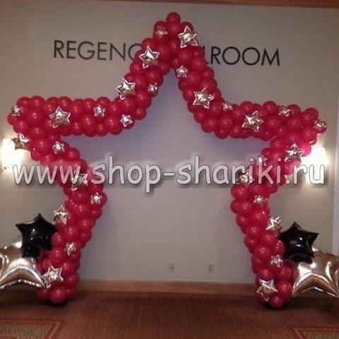арка из шаров в форме звезды
