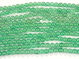 Нить Бисера из агата зеленого (термо обработанного), шар гладкий 3мм