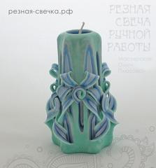 Резная свеча Карамельная