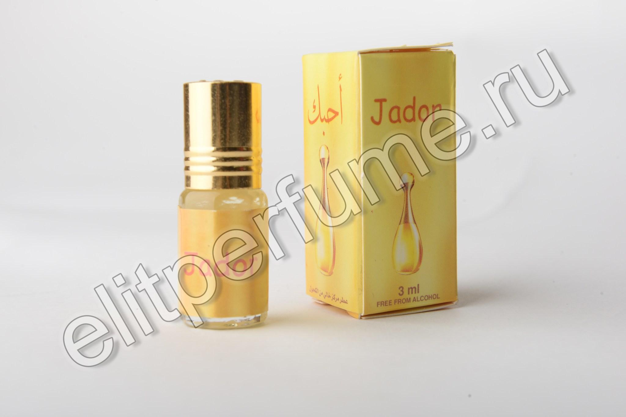 Jador 3 мл арабские масляные духи от Захра Zahra Perfumes