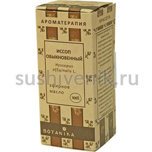 100% эфирное масло иссопа (Hyssop oil / Hyssopus officinalis)