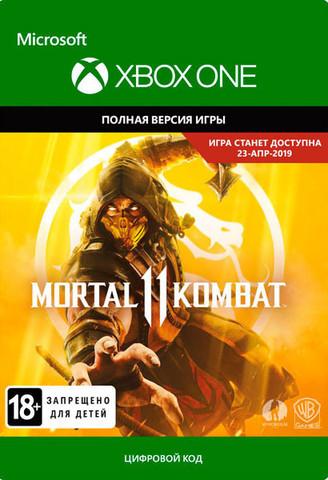 Xbox Store Россия: Xbox One Mortal Kombat 11 (цифровой ключ, русские субтитры)