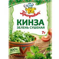 Зелень кинза 7 грамм