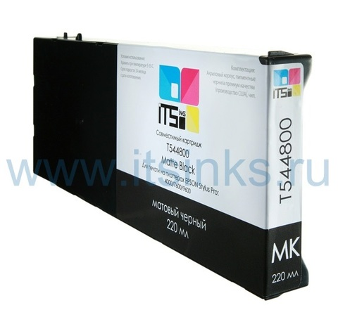 Картридж для Epson 4000/7600/9600 C13T544800 Matte Black 220 мл