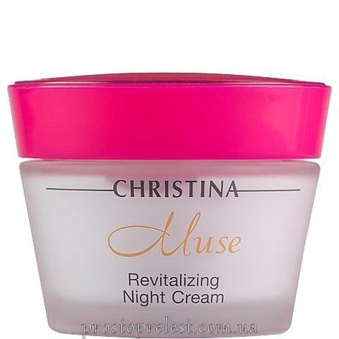 Christina Muse Revitalizing Night Cream - Восстанавливающий ночной крем
